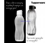 Набор Эко-бутылок (1 л), 2 шт.